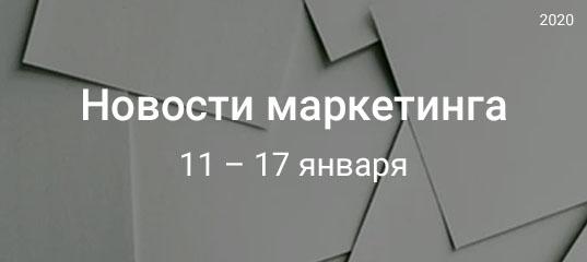 Обложка для новостей маркетинга №1