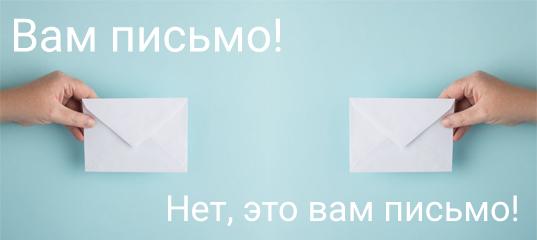 Обложка статьи про спам в email