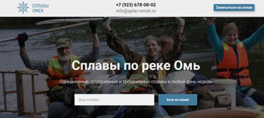 Обложка для кейса по сплавам в Омске